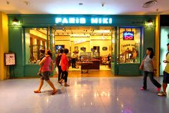 Singapore:Paris Miki Stock Image