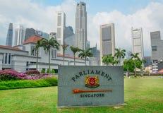 Singapore parlamentbyggnad Arkivfoton