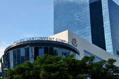 Singapore Police Force Cantonment Complex building. The complex consists of four blocks of buildings. The Police Cantonment Complex (PCC) is a high-rise Royalty Free Stock Images