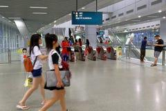 Singapore : Punggol MRT station Royalty Free Stock Photos