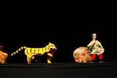 Singapore puppet Stock Image