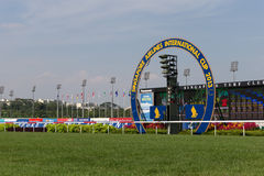 Singapore Racecourse Royalty Free Stock Image