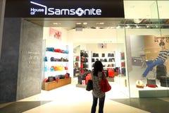 Singapore: Samsonite retail store Stock Photo