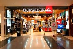 Singapore: Sbocco al minuto del boutique del mercurio immagine stock libera da diritti