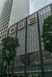 OUE Downtown office building stock photo
