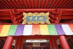 SINGAPORE/SINGAPORE - 27 BRENGEN, 2014 IN DE WAR: Rode Chinese tempel, Boedha royalty-vrije stock afbeelding