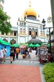 Singapore:Sultan Singapura Mosque Stock Photos