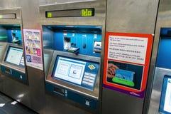 Singapore. Ticket machine at Boon Keng Station. Ticket machine at Boon Keng Station of Singapore MRT Royalty Free Stock Photos