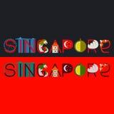 Singapore title with illustration. Singapore word title with culture symbol illustration Stock Photos