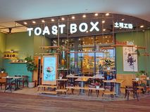Singapore:Toast Box Royalty Free Stock Photo
