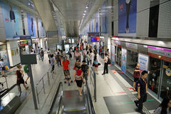 Singapore Train Station Interior Stock Image