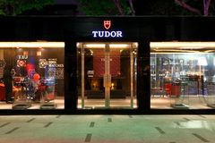 Singapore: Tudor emblematic pop-up store. TUDOR unveils the North Flag for the first time in Singapore, following its world premiere at this year's Baselworld Stock Photo