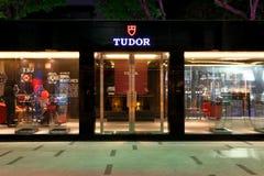 Singapore: Tudor emblematische pop-up opslag Stock Foto