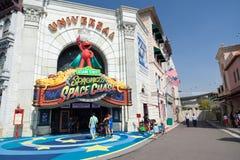 Singapore Universal Studio. A very lovely seasame street building in  Universal studio (Sentosa Royalty Free Stock Image