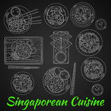 Singaporean dinner chalk sketch on blackboard Stock Image