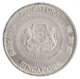 Singaporianskt centmynt Arkivfoton