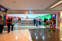 Singapour : Toys R Us photos libres de droits