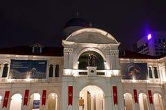 Singapur Art Museum en el camino de Basah de los sujetadores fotos de archivo