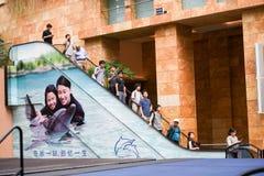 Singapur budynków linia horyzontu HDR Obraz Royalty Free