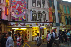 Singapur Chinatown Lizenzfreies Stockbild