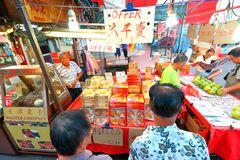 Singapur Chinatown lizenzfreies stockfoto