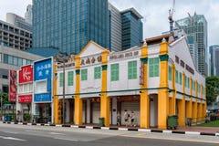 Singapur - 10 de junio de 2018: Edificio colorido del joyero en Chinato imagen de archivo