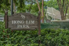 Singapur - 10 de junio de 2018: Hong Lim Park con la esquina 7 de los Presidentes foto de archivo libre de regalías