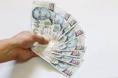 Singapur 50 Dollar Banknote Lizenzfreies Stockfoto