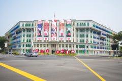 SINGAPUR, EL 13 DE OCTUBRE DE 2015: colorido de la MICA la construcción de ella era kn Foto de archivo libre de regalías