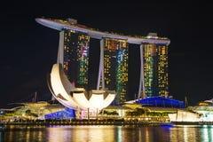 Singapur-Finanzbezirk Lizenzfreie Stockfotografie