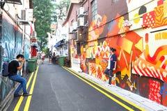 Singapur: Graffiti zbliżają Haji pas ruchu Obrazy Stock