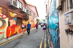 Singapur: Graffiti zbliżają Haji pas ruchu Zdjęcie Royalty Free