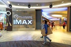 Singapur: Kino Zdjęcia Stock