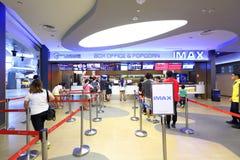 Singapur: Kino Zdjęcie Royalty Free