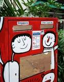 Singapur-Mailbox Lizenzfreie Stockfotos