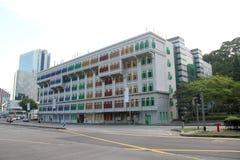 Singapur-Markstein Stockbild