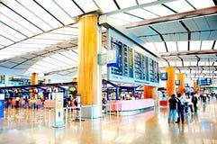 Changi lotnisko Zdjęcia Stock