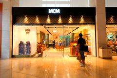 Singapur: MCM Zdjęcia Stock