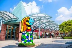SINGAPUR, OCT -, 28 universal studio SINGAPUR znak na Październiku Obraz Royalty Free