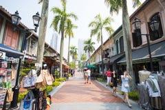 SINGAPUR, PAŹDZIERNIK 12, 2015: Arabska ulica jest centrum Mu Zdjęcia Royalty Free