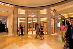 Singapur: Patka Philippe obraz royalty free