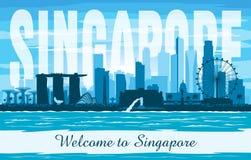 Singapur-Stadtskyline-Vektorschattenbild lizenzfreie abbildung
