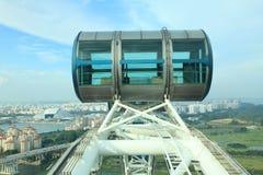 Singapur ulotka Obrazy Stock
