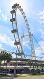 Singapur ulotka Obraz Royalty Free