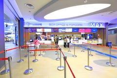 Singapura: Cinema fotografia de stock royalty free