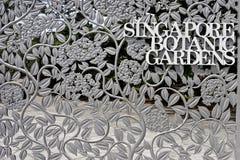Singapura 29 12 2008 - Close-up da cerca da entrada dos jardins botânicos de Singapura Imagem de Stock