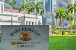 Singapura, em abril de 2017: SINGAPURA, em abril de 2017: O parlamento de Singapura Imagem de Stock