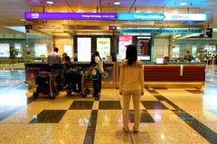 Singapura: Troca de divisa estrageira Fotografia de Stock Royalty Free