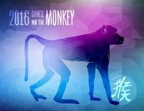 Singe chinoise heureuse de silhouette du singe 2016 de nouvelle année illustration libre de droits