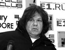 Singer and guitarist Gary Moore Stock Image